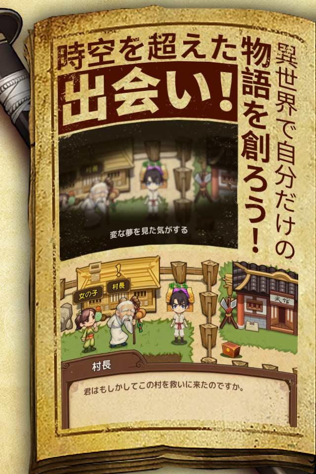 異世界冒険譚-レトロ風RPGのスクリーンショット_2