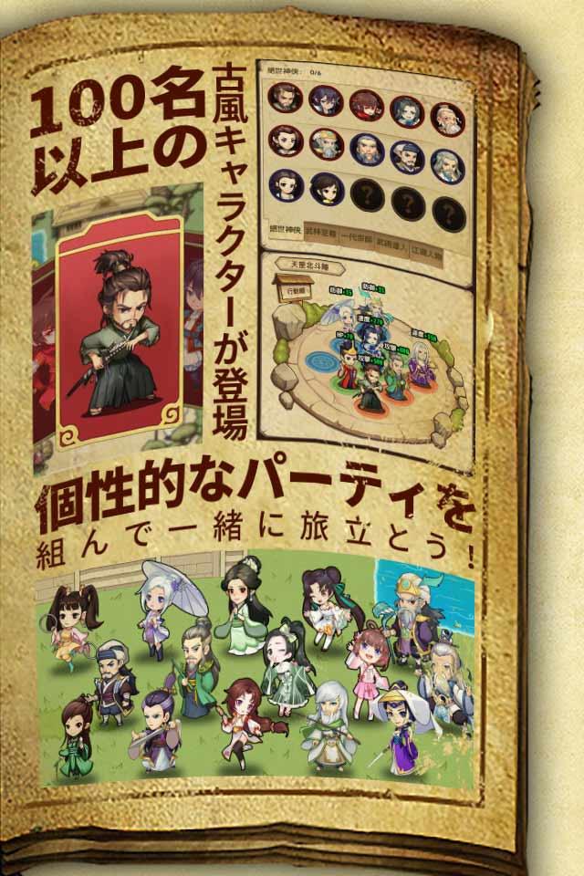 異世界冒険譚-レトロ風RPGのスクリーンショット_3