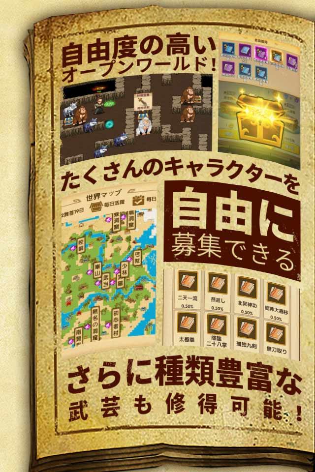 異世界冒険譚-レトロ風RPGのスクリーンショット_4