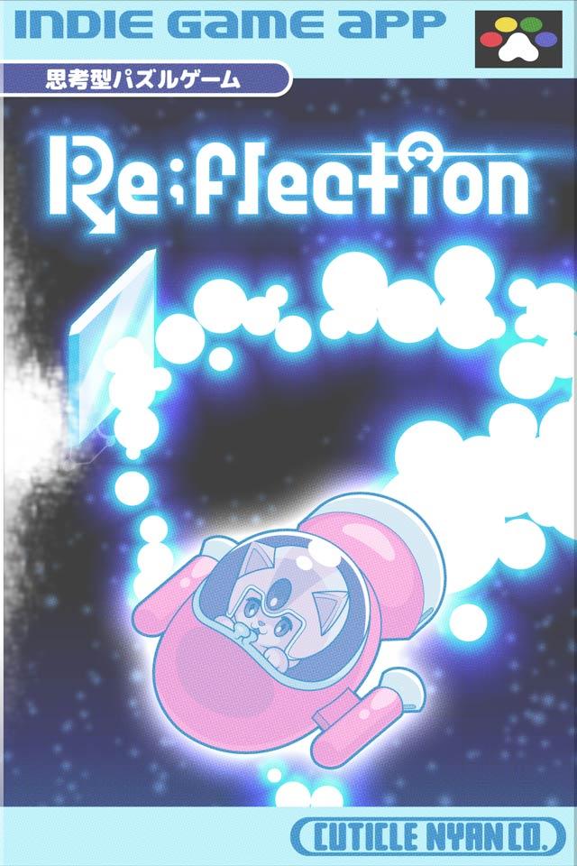 Re;flectionのスクリーンショット_1
