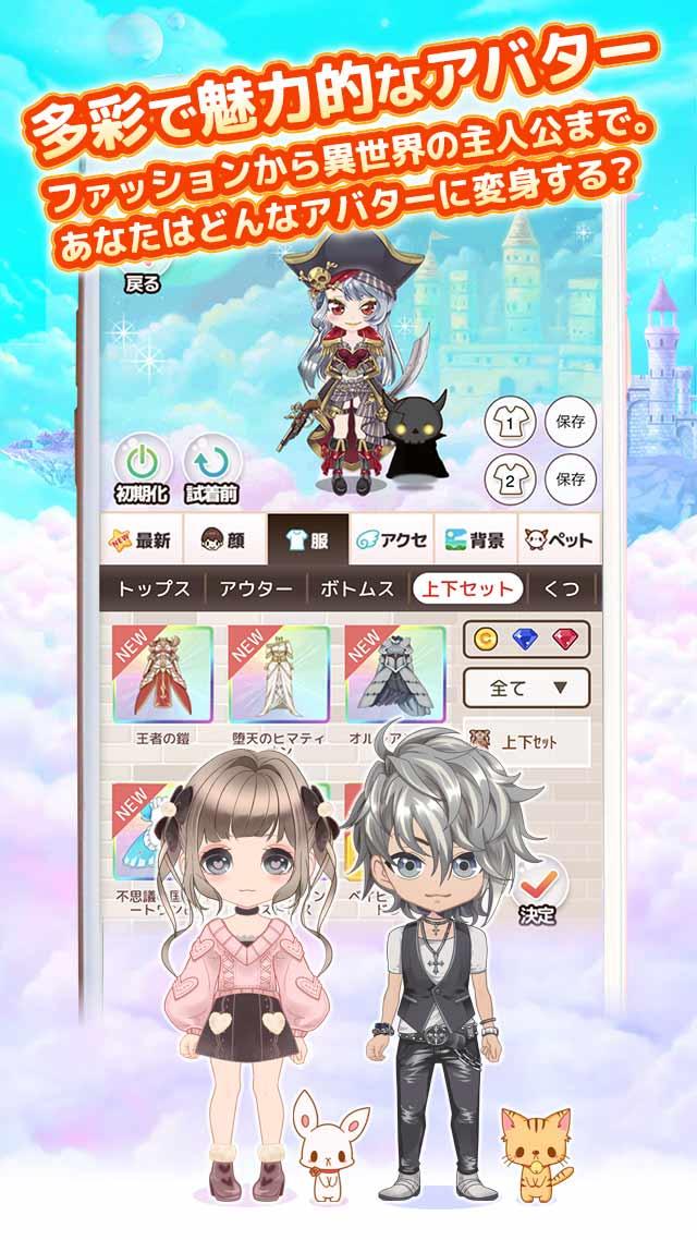 GameComyのスクリーンショット_2