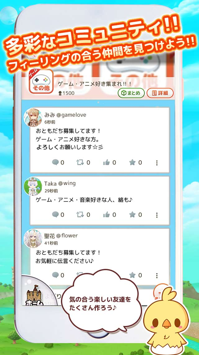 GameComyのスクリーンショット_3