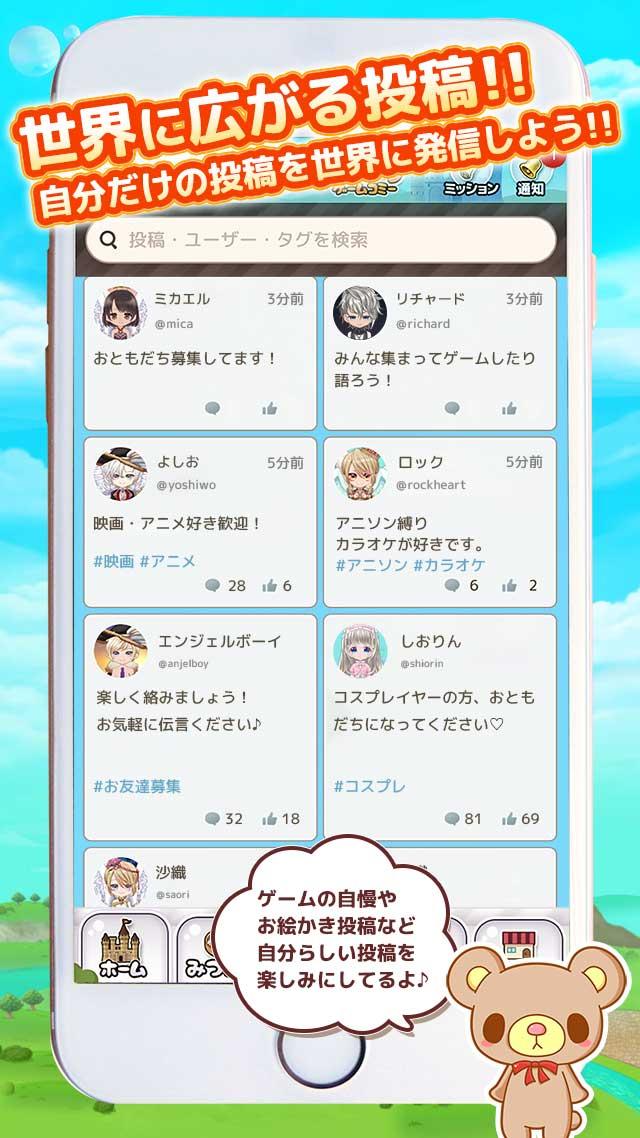 GameComyのスクリーンショット_4