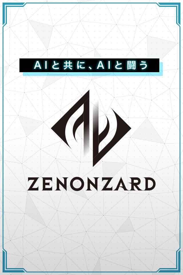 ZENONZARDのスクリーンショット_1