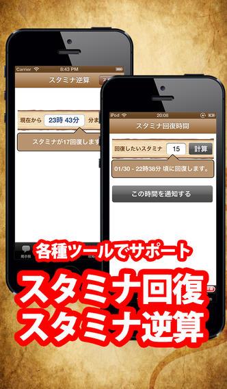 最強ID攻略掲示板 for ブレイブフロンティアのスクリーンショット_4