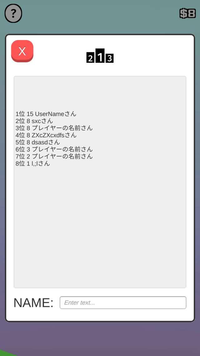 Flappy Gorillaのスクリーンショット_5