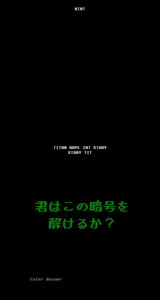 CRACKERのスクリーンショット_1