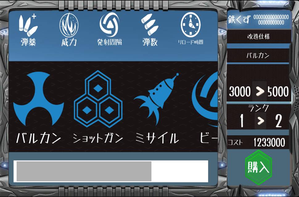 タレットゲームのスクリーンショット_3