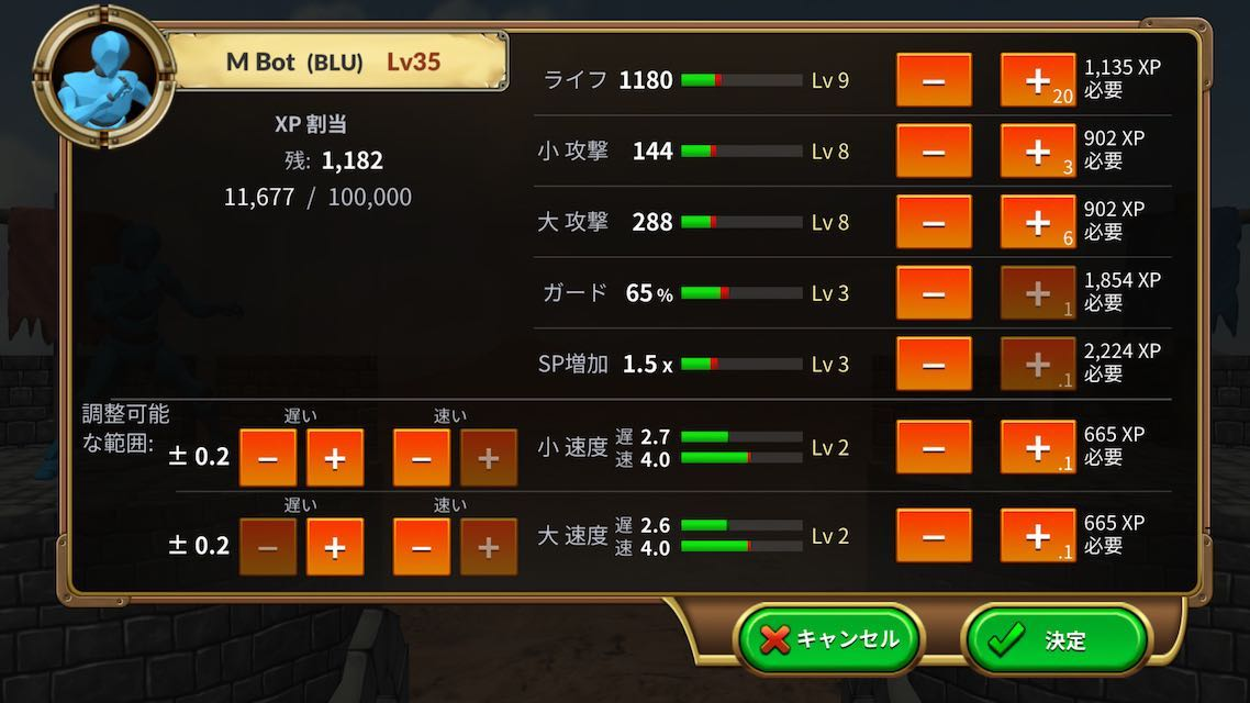 HADO ファイターのスクリーンショット_4
