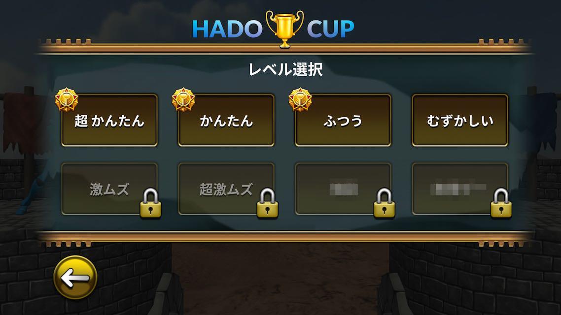 HADO ファイターのスクリーンショット_5