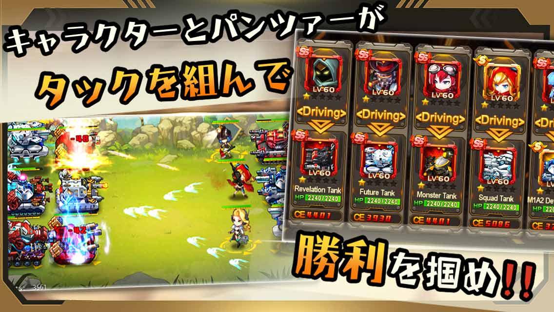 メタルパンツァー-本格RPG パンツァーで灼熱バトルのスクリーンショット_5