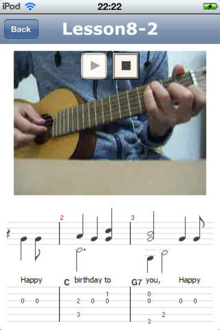ギターで祝う誕生日のスクリーンショット_3
