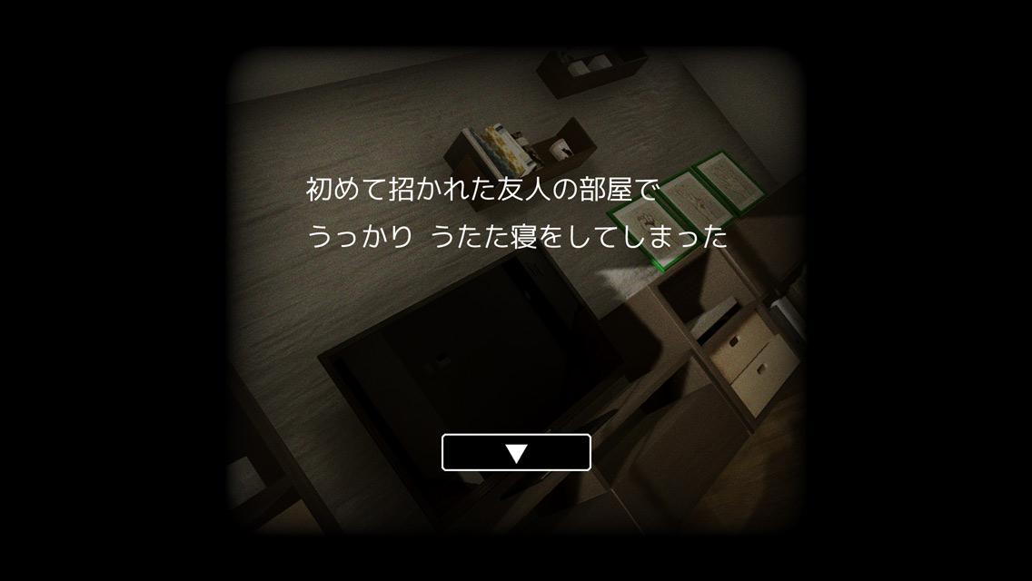 脱出ゲーム 謎解きワンルームからの脱出のスクリーンショット_2