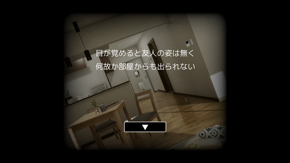 脱出ゲーム 謎解きワンルームからの脱出のスクリーンショット_3