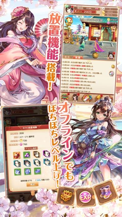 謀りの姫:Pocketのスクリーンショット_4