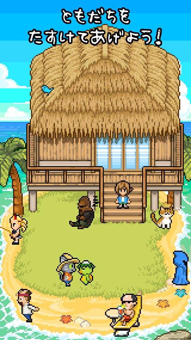 釣りRPG フィッシング・パラダイスのスクリーンショット_1