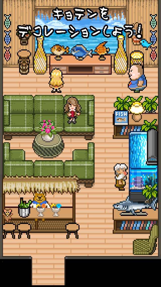 釣りRPG フィッシング・パラダイスのスクリーンショット_3