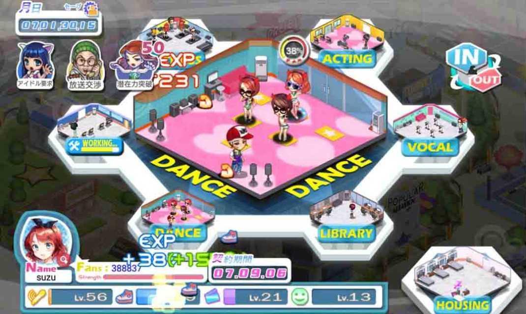 Idol companyのスクリーンショット_2