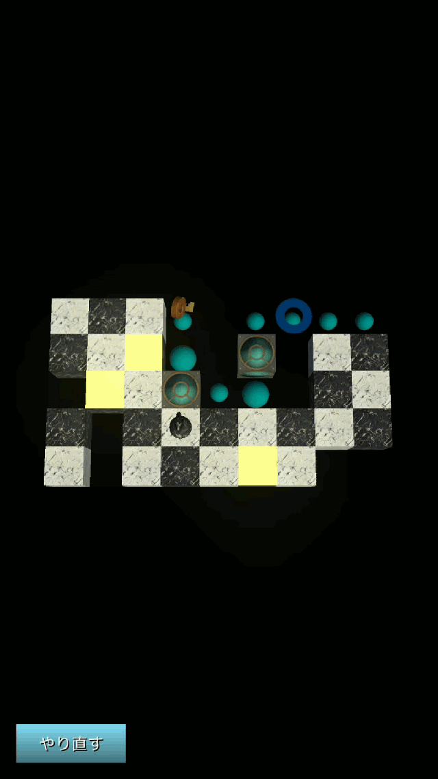 チェス・ナイトタワーのスクリーンショット_2