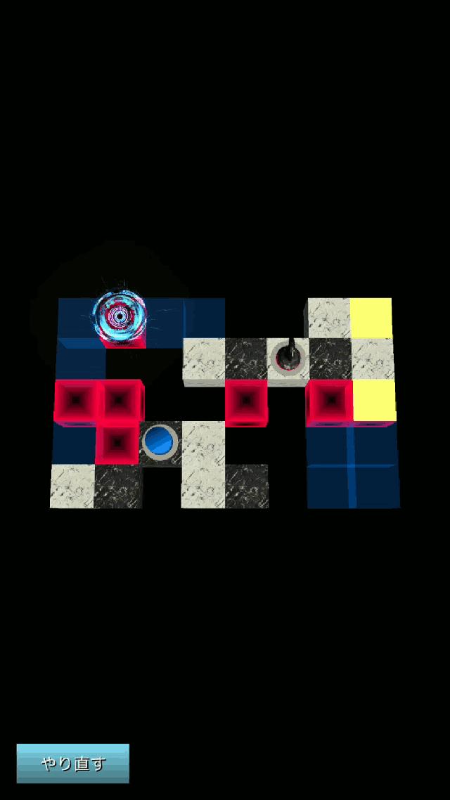 チェス・ナイトタワーのスクリーンショット_3