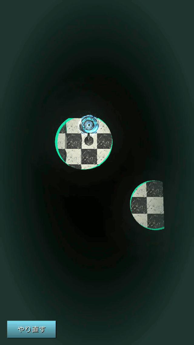 チェス・ナイトタワーのスクリーンショット_5