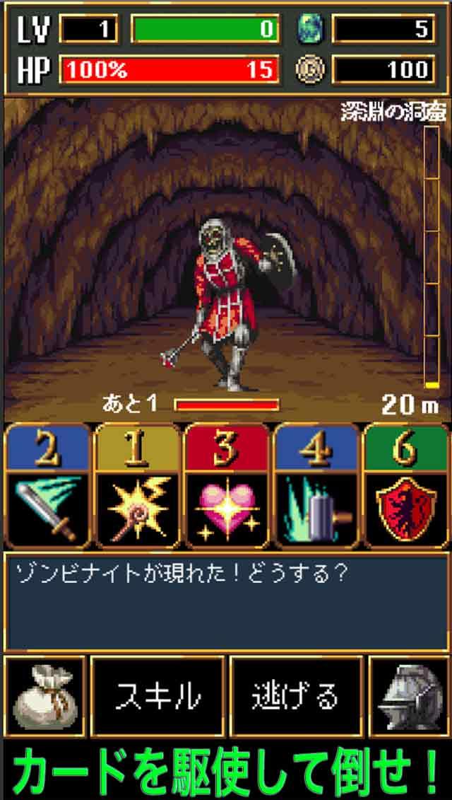 DarkBlood 〜ダークブラッド〜のスクリーンショット_1