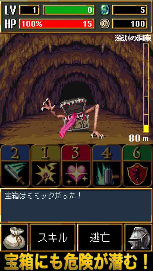 DarkBlood 〜ダークブラッド〜のスクリーンショット_3