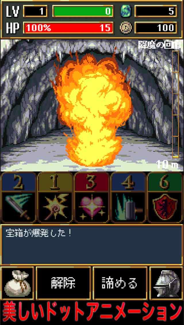 DarkBlood 〜ダークブラッド〜のスクリーンショット_4