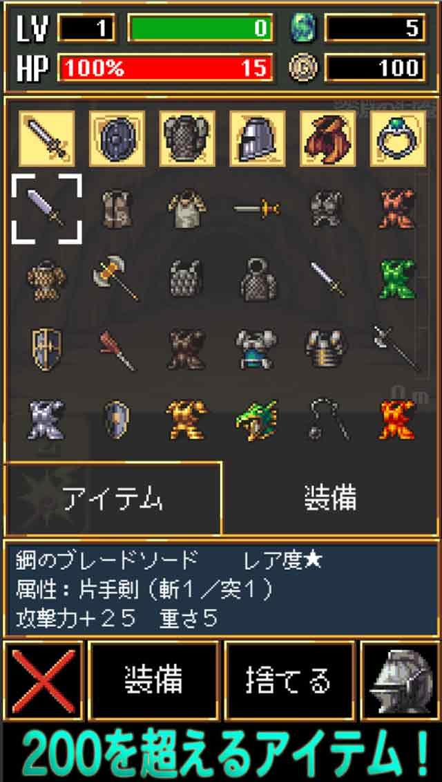DarkBlood 〜ダークブラッド〜のスクリーンショット_5