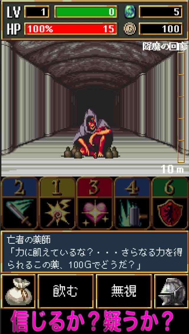 DarkBlood 〜ダークブラッド〜のスクリーンショット_2