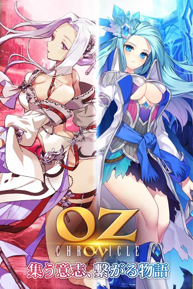 OZ: The Chronicle(オズ: ザ クロニクル)のスクリーンショット_1