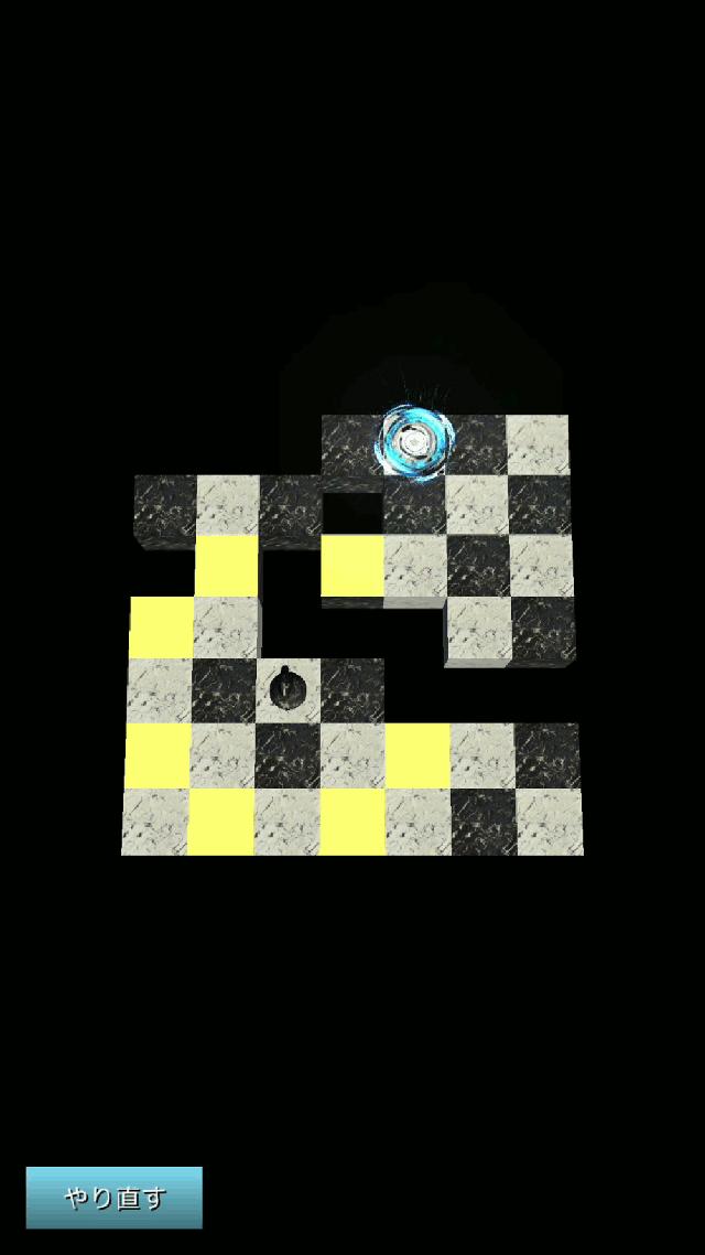 チェス・ナイトタワーのスクリーンショット_1