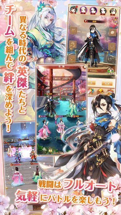 謀りの姫:Pocketのスクリーンショット_5