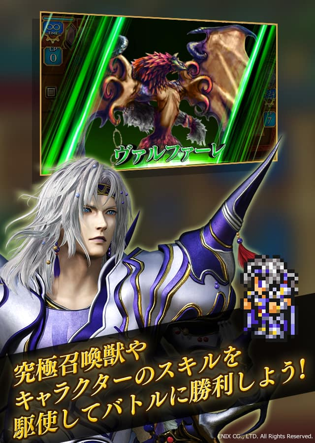 FINAL FANTASY DIGITAL CARD GAMEのスクリーンショット_4