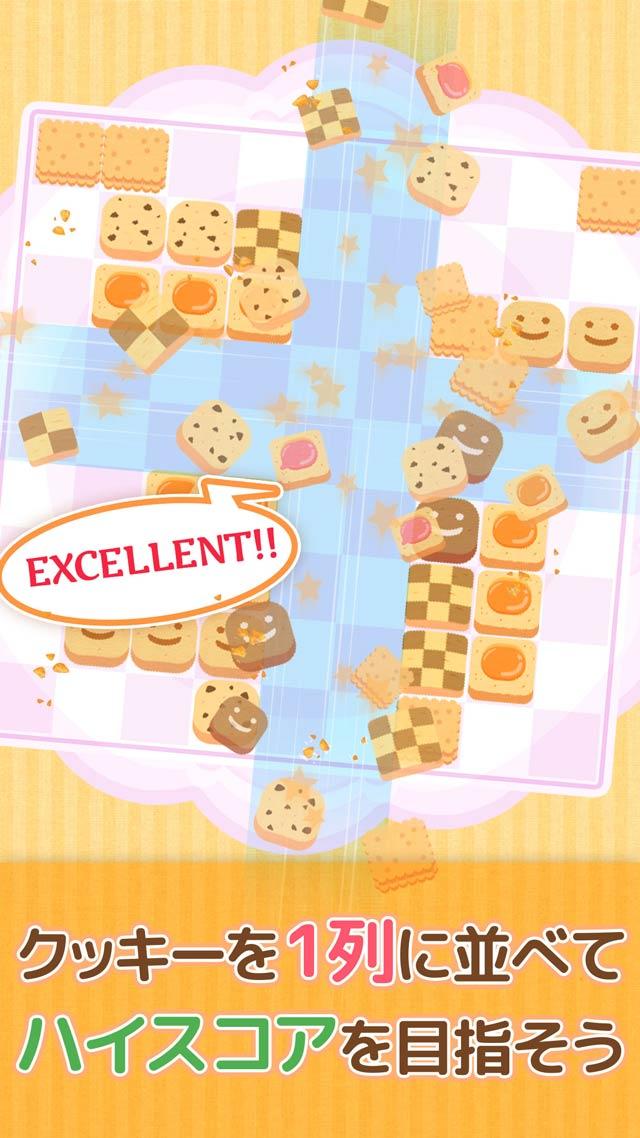 クッキーパズル -可愛い!楽しい!ずっと遊べるパズル-のスクリーンショット_2