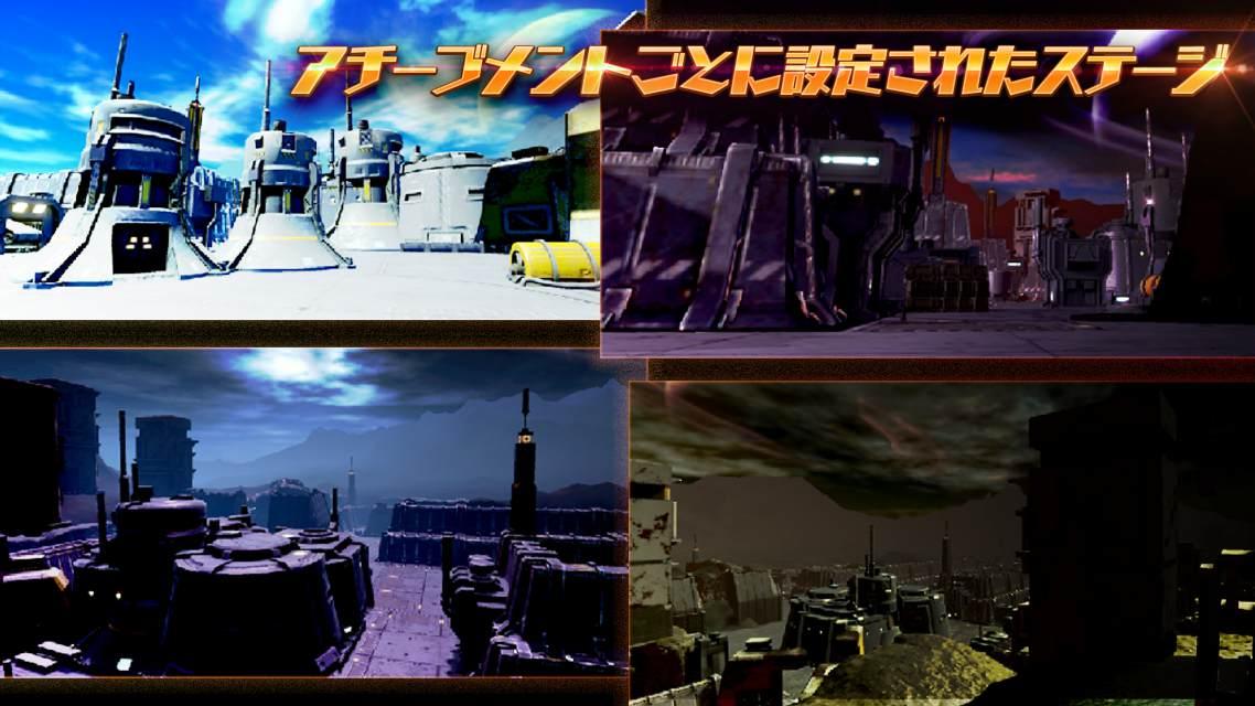 TITAN WARSのスクリーンショット_1