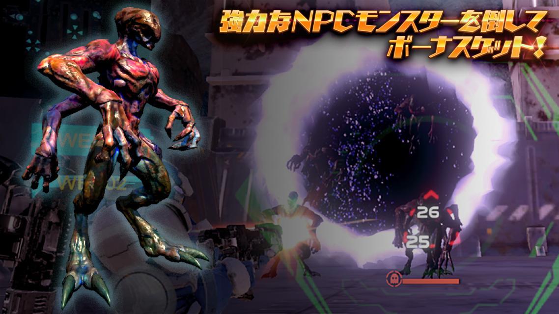 TITAN WARSのスクリーンショット_2