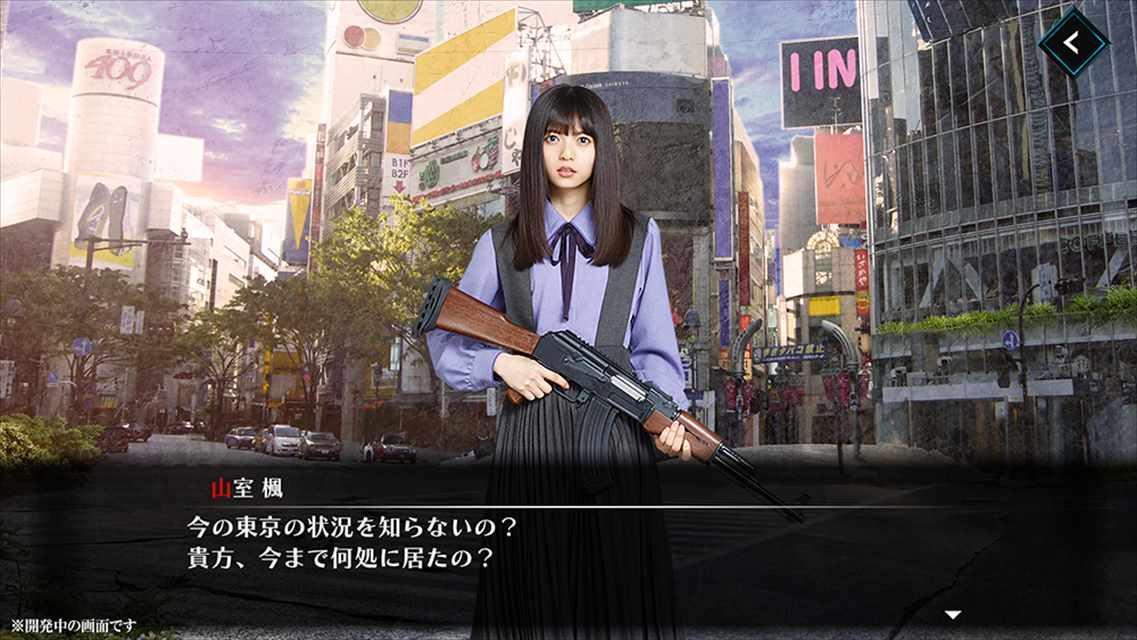 乙女神楽 ~ザンビへの鎮魂歌~のスクリーンショット_3