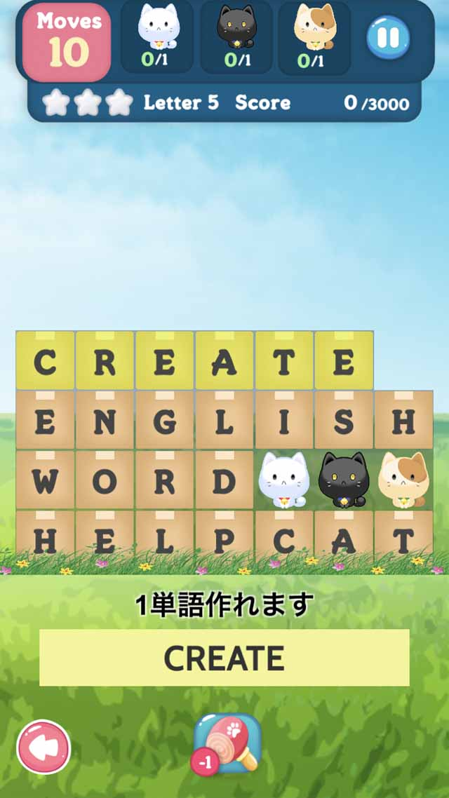 Nekotan~英単語パズル~のスクリーンショット_3