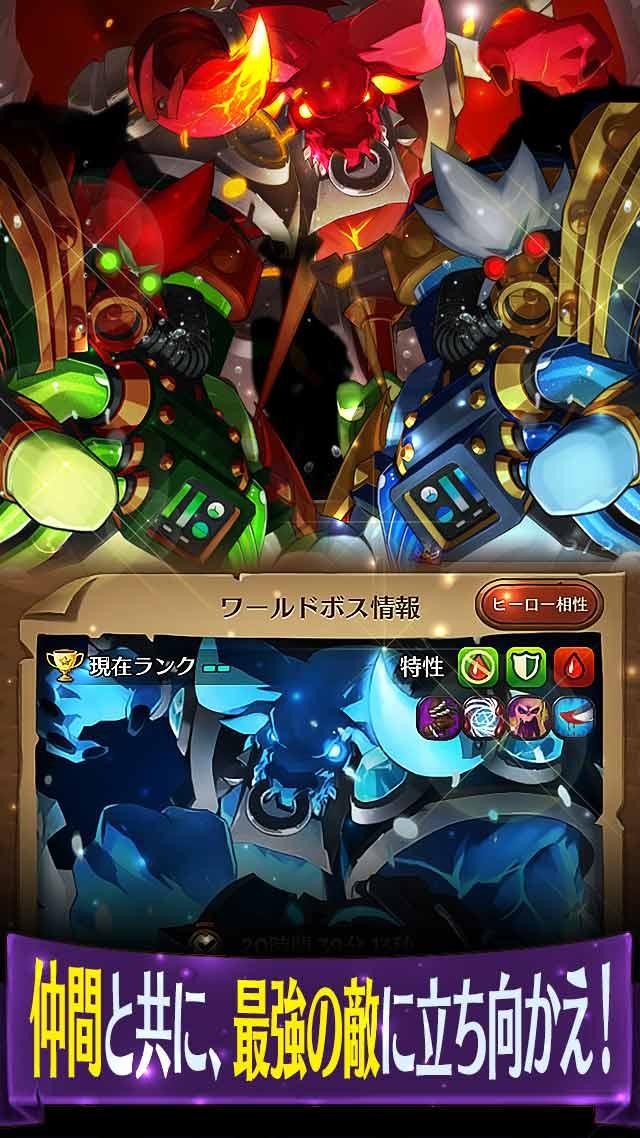 ハローヒーロー: Epic Battleのスクリーンショット_5