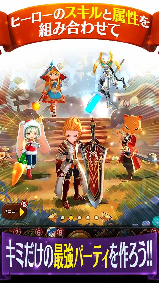 ハローヒーロー: Epic Battleのスクリーンショット_2