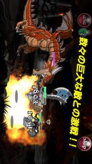 Highlander Questのスクリーンショット_1
