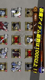 Highlander Questのスクリーンショット_3