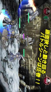Highlander Questのスクリーンショット_5