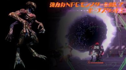 Titan Wars: The Beginningのスクリーンショット_2