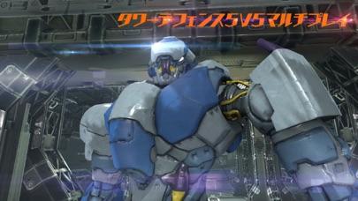 Titan Wars: The Beginningのスクリーンショット_3