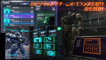 Titan Wars: The Beginningのスクリーンショット_4