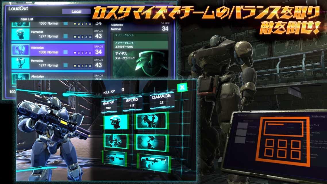 TITAN WARSのスクリーンショット_4