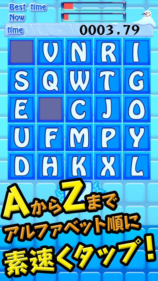 Zリターン~アルファベットでLet's脳トレ!子供の英語の勉強に!~のスクリーンショット_2