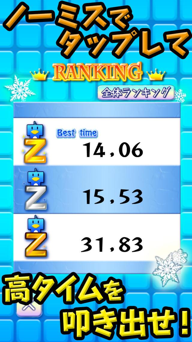 Zリターン~アルファベットでLet's脳トレ!子供の英語の勉強に!~のスクリーンショット_3